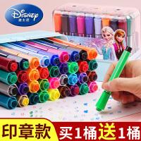 迪士尼水彩笔无毒可水洗彩笔套装儿童画笔彩色笔可洗宝宝幼儿涂色涂鸦幼儿园小学生24/36色画画笔绘画颜色笔