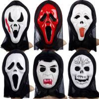 万圣节面具鬼面具恐怖面具头套魔鬼面具尖叫搞怪吓人鬼脸骷髅面具