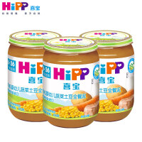 HiPP喜宝有机婴幼儿蔬菜土豆全餐泥190克*3瓶