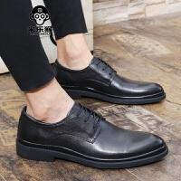 米乐猴 潮牌男士休闲皮鞋秋季新款英伦男鞋低帮系带商务正装牛皮潮鞋子男男鞋