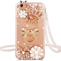 iphone6s plus手机壳保护套ipone6 plas水晶钻指环挂绳