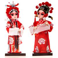 中国风特色京剧人偶娃娃 手工艺品 创意新婚礼物