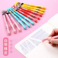 晨光可擦笔小学生用3-6年级热可擦中性笔笔芯摩易磨魔檫0.5全针管子弹头黑/晶蓝色水笔(送1块可擦橡皮)
