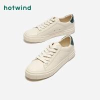女士系带休闲鞋深口圆头板鞋H14W9303