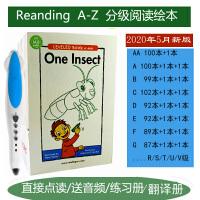 RAZ分级阅读绘本AA点读版ReadingA-Z分级阅读物麦芽小达人点读笔