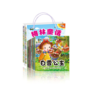 格林童话第2辑(全20册)