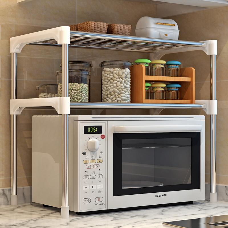 索尔诺防锈喷涂微波炉层架/厨房/浴室多用途置物架/收纳架/储物架 Z002 厨房浴室客厅 收纳厨房用品 方便实用