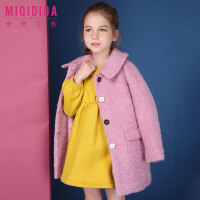 米奇丁当女童保暖中长款呢大衣2017新品冬装儿童加厚纯色休闲外套