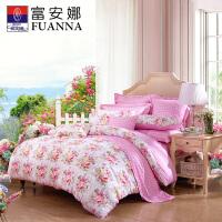 【年货直降】富安娜家纺 温馨精致公主风床上用品四件套 1.5/1.8m床适用床单被罩