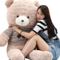 菲洛林 送女生毛绒玩具 泰迪熊玫瑰绒毛衣抱抱熊大号熊猫玩偶布娃娃生日礼物送女