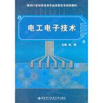 【正版全新直发】电工电子技术(高职 杨捷) 杨捷 9787560625317 西安电子科技大学出版社