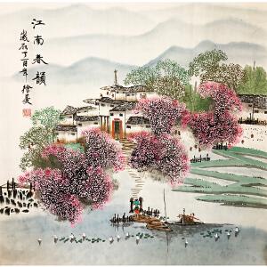 徐曼《山水502》著名画家