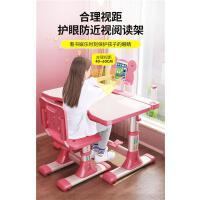儿童书桌女孩小学生写字作业课桌椅套装男孩家用小孩学习桌可升降