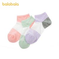 巴拉巴拉儿童袜子夏季薄款女童网眼袜短筒袜宝宝船袜女小童三双装