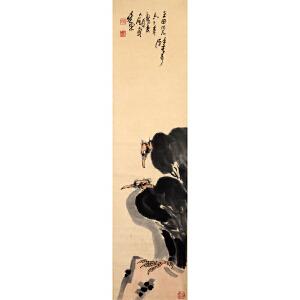 R179潘天寿  《双鹰》