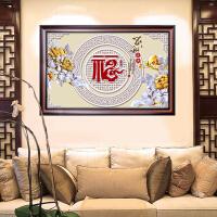 新中式装饰画中国风餐厅壁画福字挂画客厅沙发背景墙画书房带框画SN2751 定制尺寸请跟客服联系 单幅价格