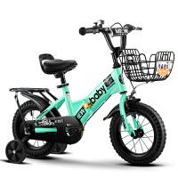 儿童自行车2-3-4-6-7-8-9-10岁男女宝宝童车18寸小孩脚踏车