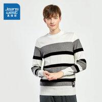[满99减10元/满199减30元]真维斯男装 冬装新款 时尚羊绒包芯纱长袖毛衣