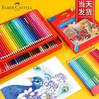 德国辉柏嘉油性彩铅经典骑士初学者绘画笔学生用100色城堡系列48色手绘专业彩色铅笔72色套装