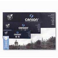 法国康颂Canson 1557水彩本 水彩簿 单面封胶 300g双面纹理水彩纸,8K 16K 32K 可选