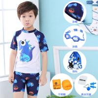 儿童泳衣 男童 分体小中大童可爱温泉婴儿泳裤小孩泳装宝宝游泳衣