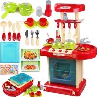 儿童过家家玩具女孩玩具做饭过家家仿真厨房玩具厨具餐具套装