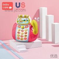 【新品】G520儿童手机玩具 宝宝仿真座机男女孩0-1岁婴儿可咬音乐电话