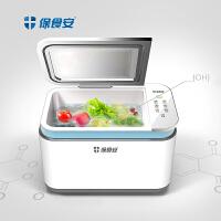保食安食品净化机家商用果蔬肉类清洗机BSA-J806消毒解毒蔬菜杀菌 洗碗机