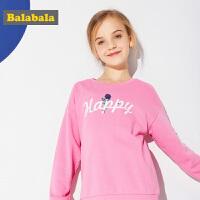 巴拉巴拉童装女童长袖T恤中大童卫衣儿童春秋2018新款韩版套头衫