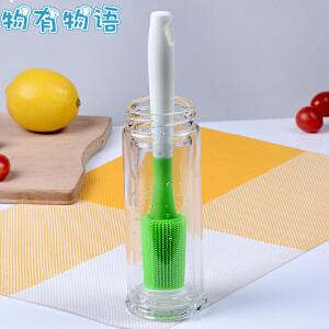 物有物语 物有物语 杯子清洁刷 创意家用多功能硅胶长柄水杯刷子厨房洗玻璃 绿色 23*3.5cm