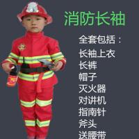 消防员服装儿童万圣节角色扮演小消防员演出服职业体验消防表演服