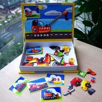 儿童磁力拼图玩具拼拼乐男女换装宝宝益智早教磁铁书3-5-7岁礼物