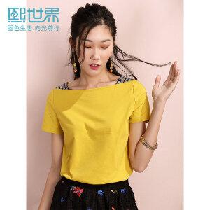 熙世界一字领修身露肩短袖T恤女2019年夏装新款韩版拼接上衣ST050