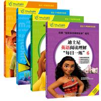 正版现货 迪士尼英语阅读理解每日一练3+4+5+6(共4本)适合三四五六年级学生阅读英语学习辅导书籍 精选经典电影故事
