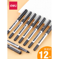 得力直液式走珠笔0.5mm黑色中性笔签字笔碳素笔速干笔办公用笔文具用品水性笔考试专用笔学生用一次性大容量