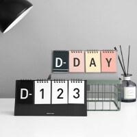 韩国ins风iconic简约创意365天倒计时牌日历本子高考桌面线圈台历