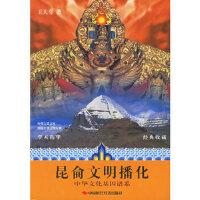 【新书店正版】昆�鑫拿鞑セ�王大有9787802210974中国时代经济出版社
