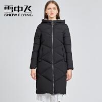 【预订】雪中飞2017秋冬新款女中长款保暖面包羽绒服X70140010