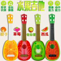 儿童玩具批发 创意益智四弦仿真可弹奏水果吉他 厂家礼物小礼品