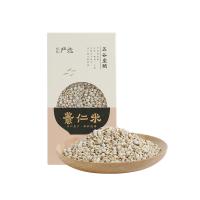网易严选 薏仁米 400克