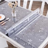 软塑料玻璃PVC桌布防水防烫防油免洗餐桌垫透明茶几胶垫