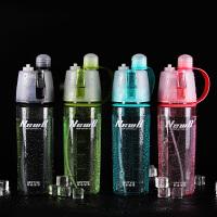 创意运动水杯健身户外便携塑料多功能喷水喷雾水杯女