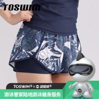 TOSWIM女士平角泳裤分体式健身训练瑜伽速干防晒短裤双层保守裙裤