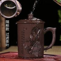 宜兴紫砂杯茶杯大容量带盖泡茶水杯子茶具定制刻字