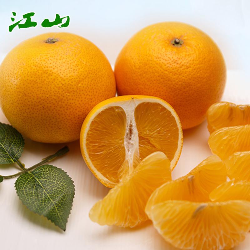 【新鲜上市】常山胡柚净重8斤装 新鲜水果 特产特产 新鲜采摘 色泽金黄后食用味道更佳