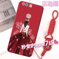 荣耀8手机壳女款个性创意硅胶防摔全包边华为保护套