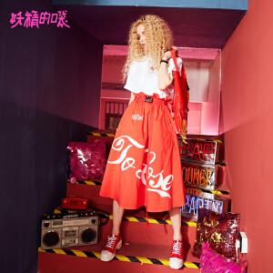 妖精的口袋少女心仙女裙2018新款花苞裙甜美半身中长裙子女