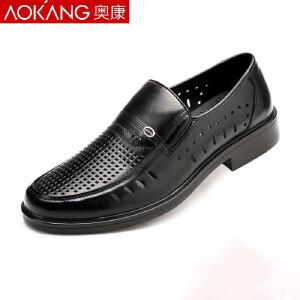 奥康男鞋男士凉皮鞋男夏季镂空男鞋商务正装中老年爸爸鞋真皮凉鞋
