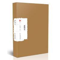 道教史 许地山 9787539296876 江西教育出版社[爱知图书专营店]