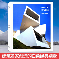 WHITE HOUSES 建筑名家作品 充满创意的白色别墅外观与室内设计书籍